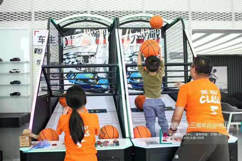 Street Basketball Machine