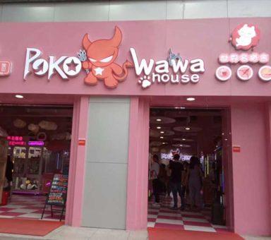 POKO WAWA Claw Game Machine Theme Experience Hall