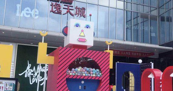 Focon large gashon machine in Guiyang Poly International
